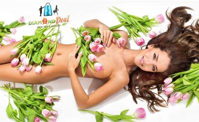 Teljes láb + hónalj + teljes intim gyantázás akciós áron Budapest Szívében, a Beauty Cosmeticsben!