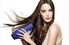 Tépett, egyenes, új fazon, vagy igazítás? Egy a lényeg, női hajvágás 1.690 Ft-ért!
