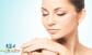 UltraLift HIFU kezelés teljes arcra! Őrizd meg bőröd fiatalságát plasztikai műtét nélkül!