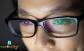 Munkaprogresszív szemüveg készítése számítógépes munkát végzőknek az Optigold Optikában!