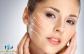 Botox hatású ráncfeltöltő kezelés, ultrahangos hatóanyag kezeléssel, arcvasalással és arcpakolással!